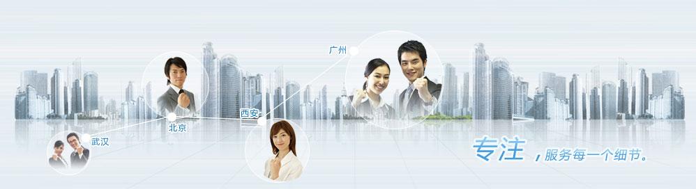 凯发注册_凯发vip注册平台_官方授权